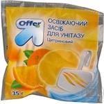 Freshener Offer for toilets 35g