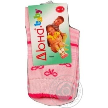 Носки детские Дюна белые размер 16-18 456 - купить, цены на Фуршет - фото 4