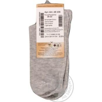 Duna Light Gray Children's Socks 22-24s - buy, prices for Furshet - image 4