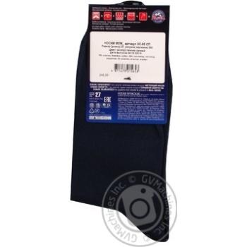Носки мужские Diwari Classic р.27 000 темно-синий 5С-08СП - купить, цены на СитиМаркет - фото 2