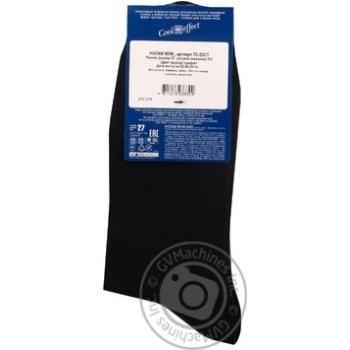Шкарпетки чоловічі Diwari Classic Cool Effect р.27 000 бежевий 7C-23СП - купити, ціни на Фуршет - фото 5