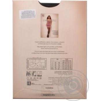 Колготки жіночі Incanto Cosmo 40 grafite 4 - купить, цены на Novus - фото 8