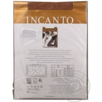 Tights Incanto natural for women 40den - buy, prices for Novus - image 2