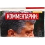 Журнал Нет Марки Журнал Коментарі