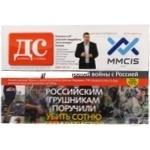 Журнал Нет Марки Журнал Ділова столиця