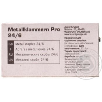 Скоби Axent PRO 24/6 1000шт - купити, ціни на Метро - фото 2
