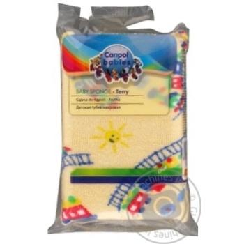 Мочалка для тела Canpol Babies 43/103 махровая - купить, цены на МегаМаркет - фото 3