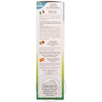 Natura House Hair Conditioner PBC + Provitamin B5 250ml - buy, prices for MegaMarket - image 3