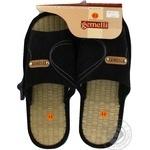 Взуття домашнє чоловіче Gemelli Люпін