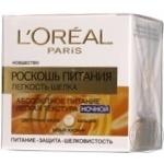 Cream L'oreal for women 50ml
