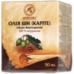 Oils Aromatika 50ml