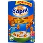 Barni Vitamin Honey Mini Cookies