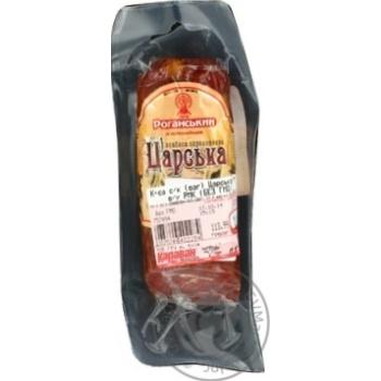 Колбаса Царская сырокопченая вакумная упаковка Украина