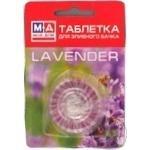 Tablet Mii dim lavender for toilets
