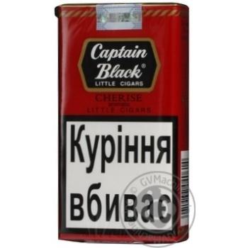 Купить сигареты капитан блек украина заказать пачку для сигарет