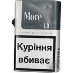 Cigarettes More Silver 20pcs 25g Ukraine