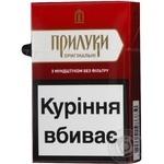 Цигарки Прилуки Оригінальні