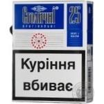 Сигареты Столичные 25шт 25г Украина