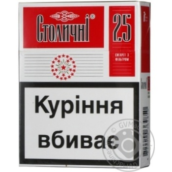 Цигарки Столичні 25