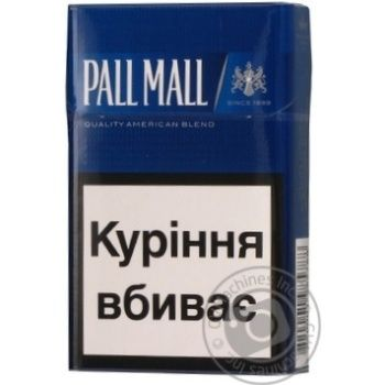 Цигарки Pall Mall Blue