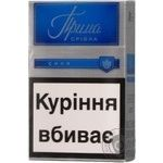 Сигареты Прима Серебряная синяя