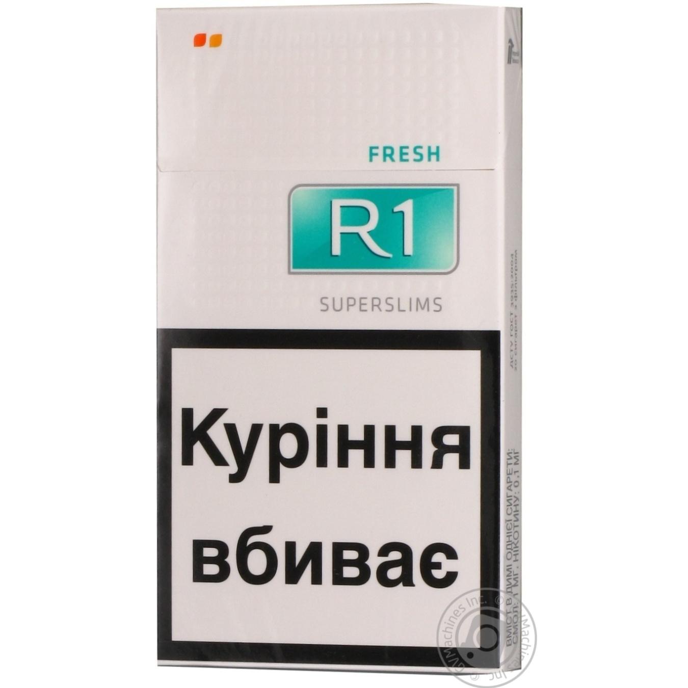 Купить сигареты r1 электронные сигареты оптом москва адрес