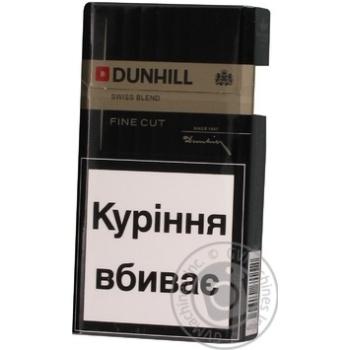 Цигарки Dunhill Fine Cut Swiss Blend