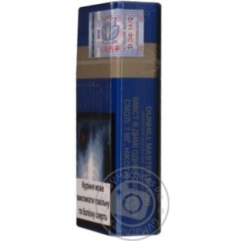 Цигарки Dunhill Fine Cut Master Blend - купити, ціни на Novus - фото 5