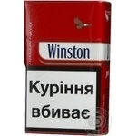 Цигарки Winston