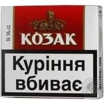 Цигарки Козак
