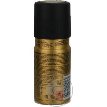 Дезодорант Axe Black 150мл - купити, ціни на CітіМаркет - фото 4