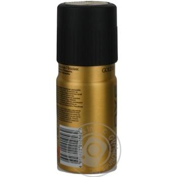 Дезодорант Axe Black 150мл - купити, ціни на CітіМаркет - фото 3