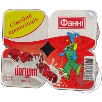 Йогурт Фанни Вишня 1.5% 4х115г пластиковый стакан Украина