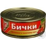 Бички Flagman обжарені в томатному соусі 240г