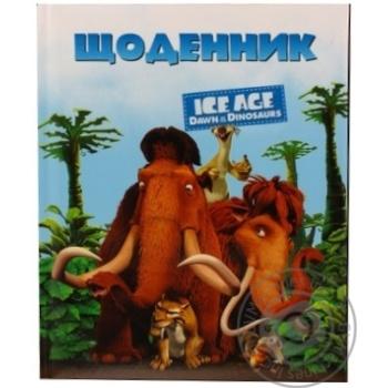 Щоденник шкільний Economix Льодовиковий період 48 арк.IA09276 - купить, цены на Novus - фото 1