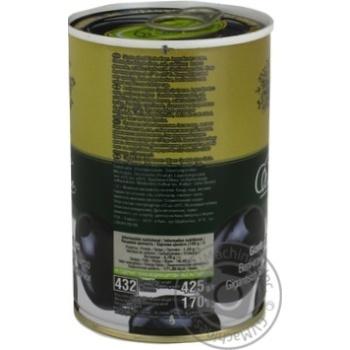 Маслины черные Olive Line большие без косточки 420г - купить, цены на Novus - фото 6