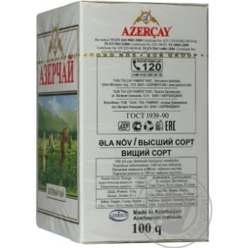 Чай зелений Azercay 100г - купити, ціни на Novus - фото 2
