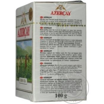Чай зелений Azercay 100г - купити, ціни на Novus - фото 4