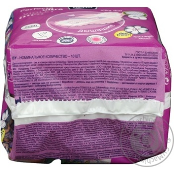 Прокладки гігієнічні Bella Perfecta Ultra Violet Tattoo deo fresh 10шт - купить, цены на Novus - фото 3