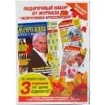 Magazine - buy, prices for MegaMarket - image 2