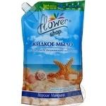 Soap Flower shop Sea minerals liquid 900ml