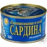 Fish sardines Arktika №5 in oil 240g can Ukraine
