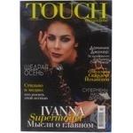 Журнал Touch magazine