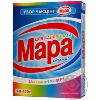 Powder detergent Mara for washing 450g Belarus