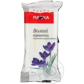 Влажные салфетки Marka Promo с ароматом луговой свежести 15шт - купить, цены на Novus - фото 2