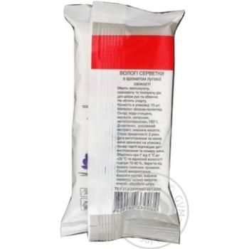 Влажные салфетки Marka Promo с ароматом луговой свежести 15шт - купить, цены на Novus - фото 3
