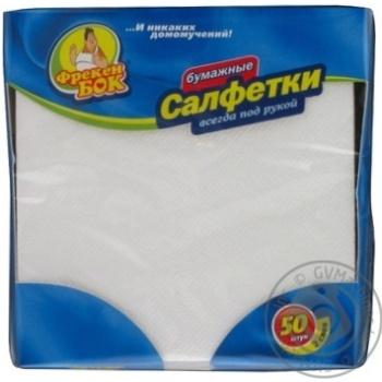 Серветки столові Фрекен БОК двошарові білі у картонному боксі 24*24 50шт