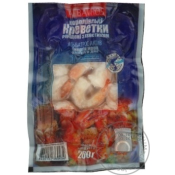 Albatros Peeled Royal Shrimp with Tail 41/50 200g