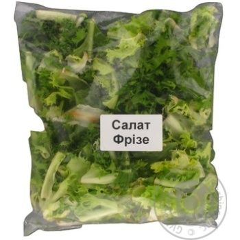 Vita Verde Frize Salad Mix, 1 Bag