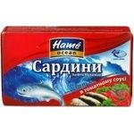 Fish sardines Hame in tomato sauce 120g Morocco